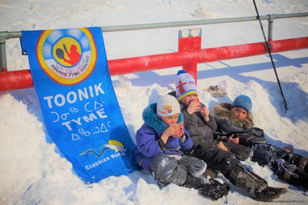 Toonik Tyme Festival banner with children